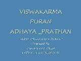 Audio Viswakarma Puran Adyay-Pratham Part-1