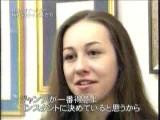 Japan Special Feature Report On Kimmie Meissner And Family At Home