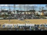 2007 Virginia Northern Region Football Final: Edison Vs Stone Bridge