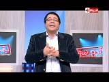 ألحلقة التاسعة من برنامج بنى ادم شو ل احمد ادم ويستضيف الصحفى خيرى رمضان على
