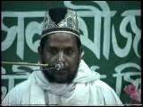 Bangla Waz Jaker Monjil