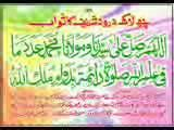Izzat ALLAH Azwajal Aur Uskay Habib Ki-Sayed AuladeRasulQudsi-www.qudsimisbahi