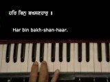 Learn This Shabad - Jagat Jalanda - On Vaja Harmonium Kirtan Keertan