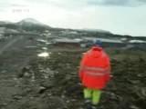 Made In Germany : Norsk Hydro - Der Norwegische Energieriese