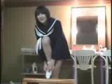Miu Nakamura Ichi