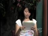 NCTV11 Events - Sierra Writers Teen Contest Winners