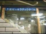 Tour Of Japanese Factory That Manufactures Entire Homes