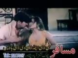 2 Pashto Song Shpa Tola Shogera Sur Sala Pa Sar Ka HD