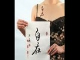 Script Tattoo Fantasy, Chinese Phrase Proverb Meanings For Women Men
