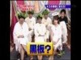 Kissgaman - Azumi Harusaki 090102