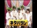 Kissgaman - Yuma Asami 090102