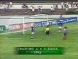 Young Ronaldo Funny Goal