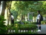 1 Litre Of Tears 05-avi Cantonese