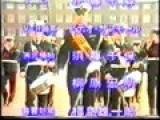 Tamboers En Pijpers Korps Mariniers In Relatie Tot Japanse Marsmuziek
