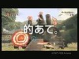 Link's Crossbow Training Japanse Reclame