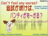 Iketeru Futari Episode 6